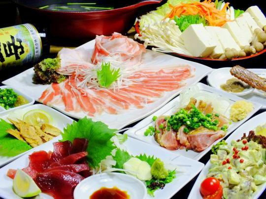 鹿児島の味を更に楽しむならこちら!!≪黒豚しゃぶ[食放]&2H[飲放]コース≫¥3980(税抜)