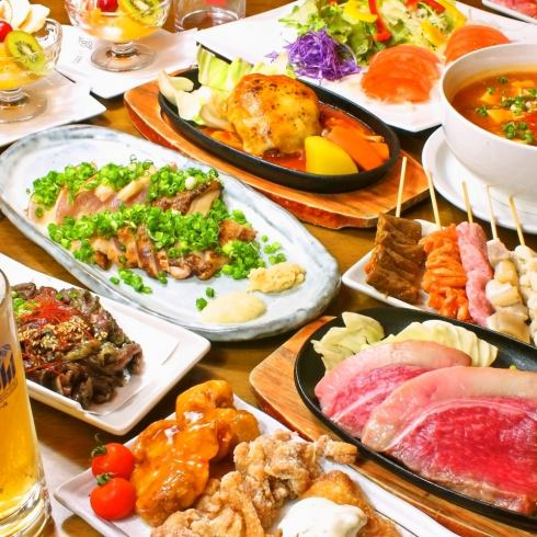 Girls' party. Gokon. Recommended dietary & drinking course for various banquets [course] \ 2300 (tax excluded) ~ and super deals!