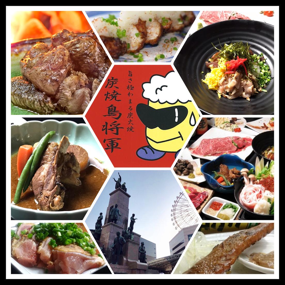 A delicious collection of Kagoshima ★