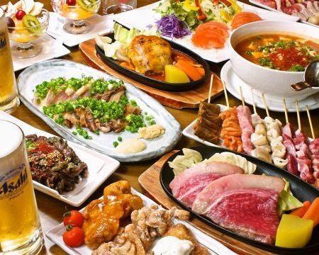【A】\ 2500(不含税)[当然] ......鸟儿一般[饮酒]和[解放] <烤串20种等>※周五和周日假日是+ 200日元