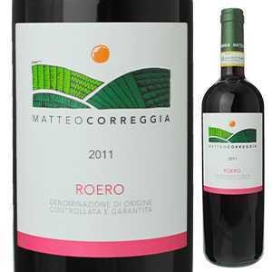 北イタリアの赤ワイン♪