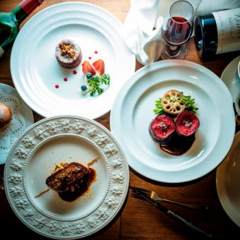 «Pairing wine included! Chef's recommendation full course 7800 yen (excluding tax)»
