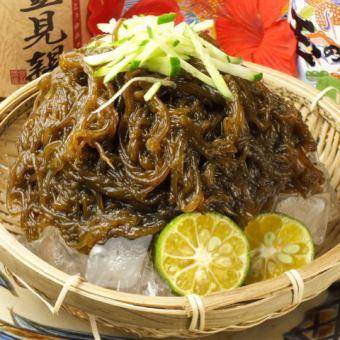 Okinawa Zazuruzu (small / medium / large)