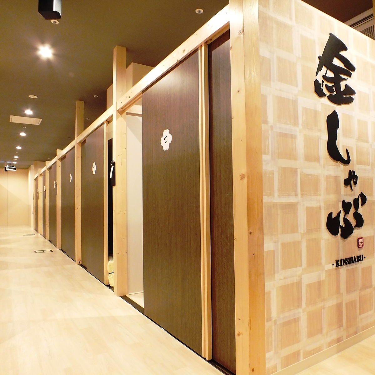 [3 minutes walk from Kanazawa station] You can visit without getting wet with rain ★ If you come to Porte Kanazawa's restaurant city B1F, you can see it at first sight !!! Porte Kanazawa basement 1st floor