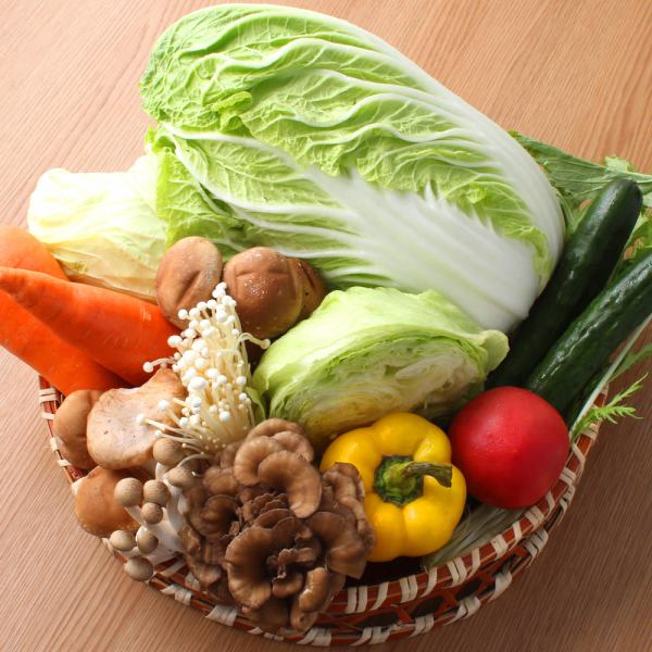 ♪ vegetables are plentiful and healthy ♪ We have seasonal vegetables ◎