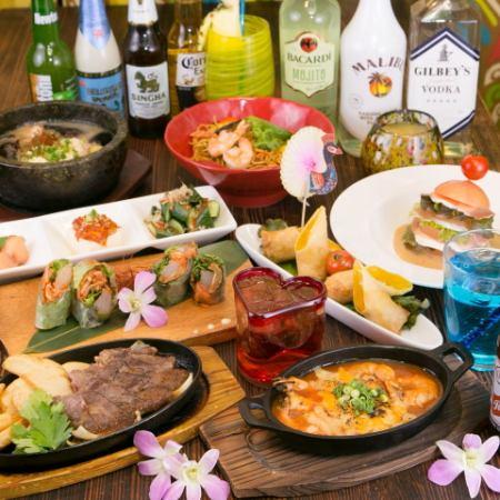 ★ 요리 9 종 4500 엔 코스 «2,5 시간 음료 뷔페 포함»