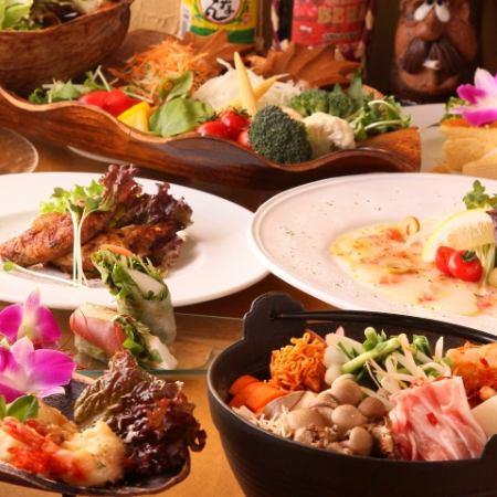 ★烹饪10项5000日元课程«所有你可以喝2.5小时»»