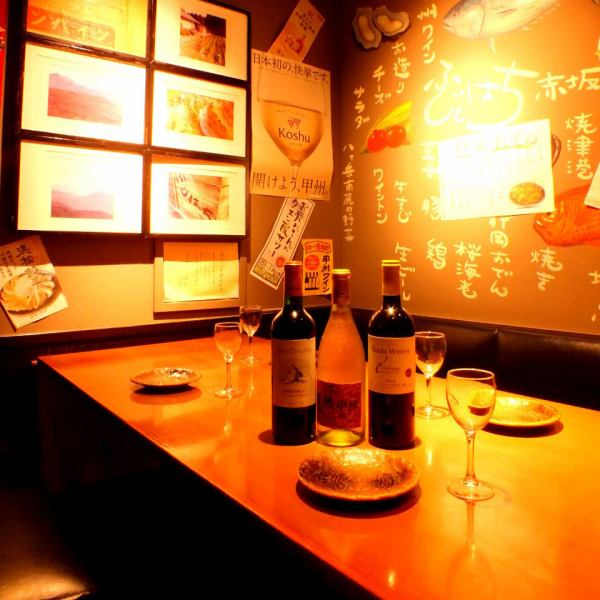 Table seat for 2 to 6 people.♪ Please come and feel free to join with a friendly group ♪ We are offering coupons that are not only for the course but also for ♪ a la carte guests! It is also recommended for sac drinking on the way back from the company.