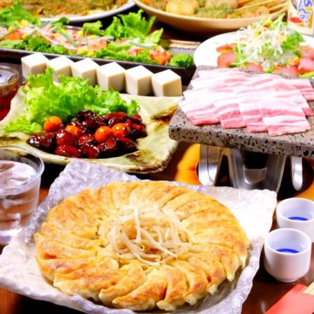 "Bōnenkai 【Banquet / Shizuoka】 ""Yamanashi"" Good local cuisine Gourmet course】 3 hours with unlimited drinks 9 items 5800 yen"