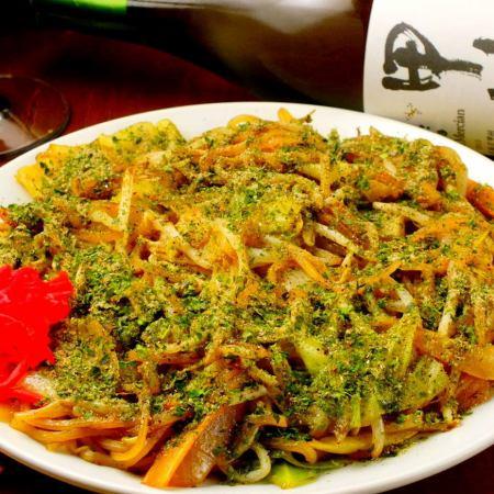 Fujinomiyaki fried noodles