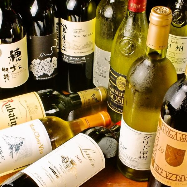 Store where delicious Koshu wine can be drunk