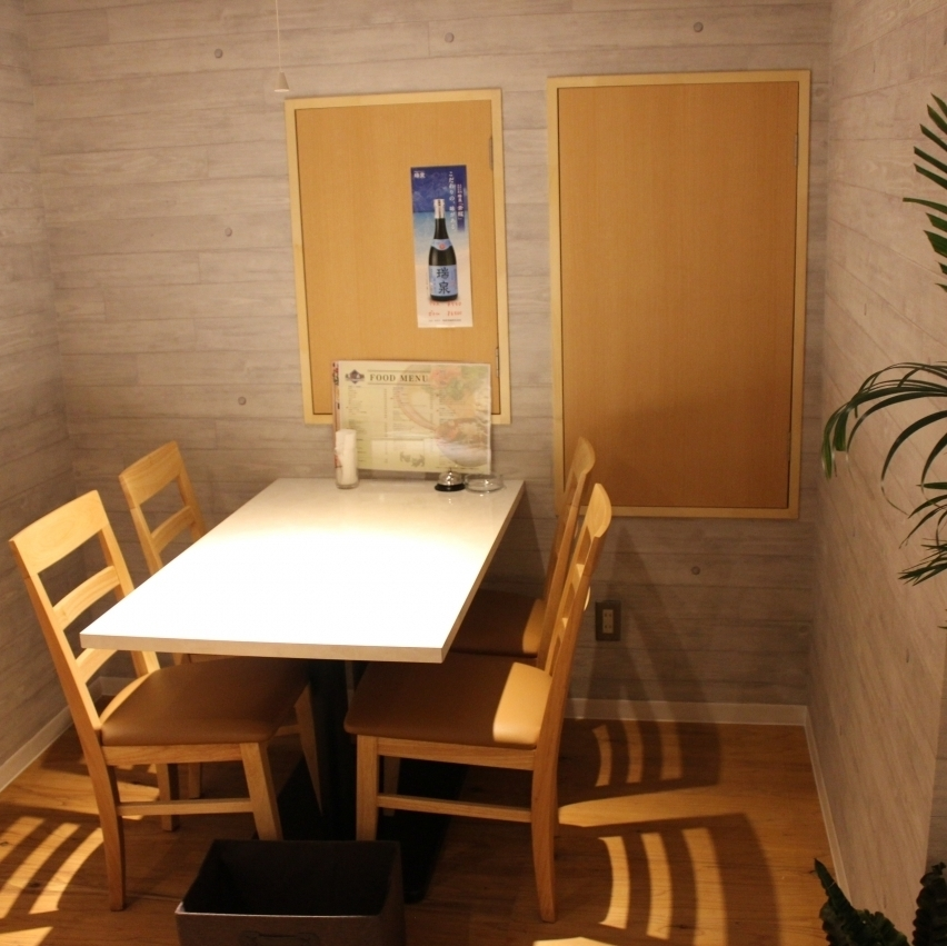 It is a semi-private room with a feeling of opening.