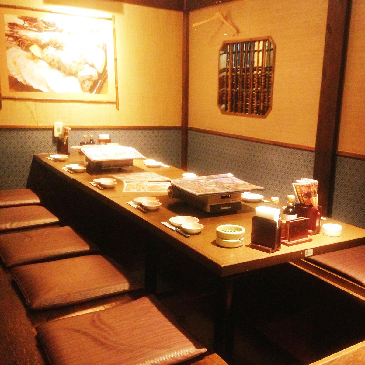 Digging tatami mat room