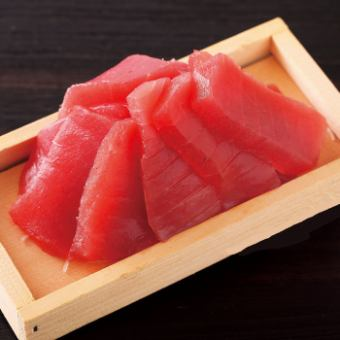 Plenty big catch prime natural raw tuna