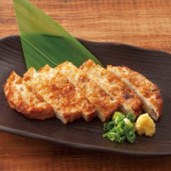 Deep-fried fish with red snapper from Ehime prefecture