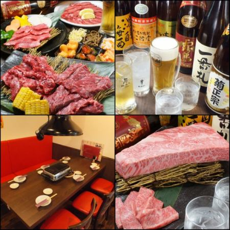 """""""Volume full point meat course ◇ 3500 yen (excluding tax) ~ !!"""" Great deals with coupons ♪"""