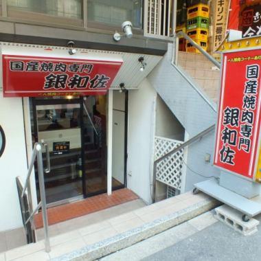"""""""靠近火車站的商店!也接受包機◎""""從禦堂筋線的Nishi Nakajima Minamikata站步行4分鐘,在火車站附近登機☆預約20人以上可預約。請在預訂時諮詢!♪在每個季節的宴會/飲酒派對"""