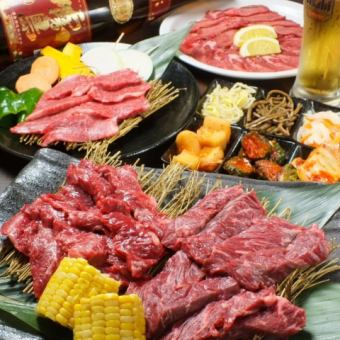 """Online reservation only"" course Yakiniku 3500 yen (tax excluded) / All 6 items! + 1500 yen (tax excluded) for 90 minutes with all you can drink as well ♪"