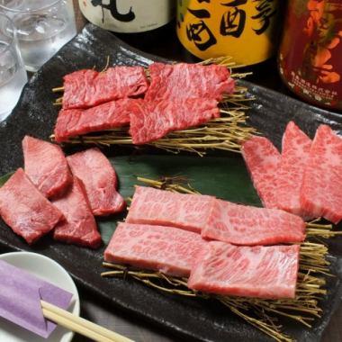 COSPA的好肉!【優質和牛牛肉分類分類◆5000日元(不含稅)】1個沒有胃的菜☆