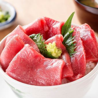 Tuna Rice Cake