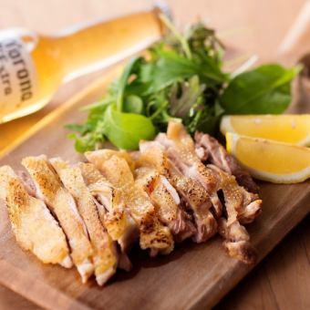 Salt-grilled chicken also