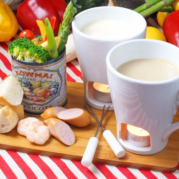 Ichibaru特产◆Bagna马尾所有你可以吃和意大利火腿所有你可以吃