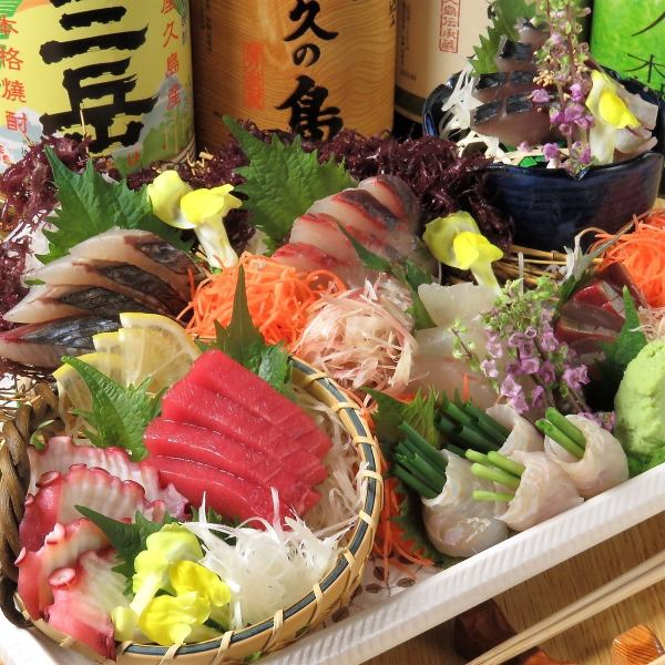 Sticking to 【Nagahama direct delivery of fresh fish】