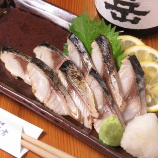 Hesico(腌米糠)
