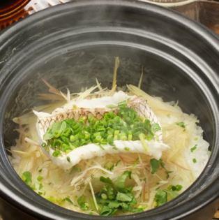 Seasonal sea bream's salted rice dish