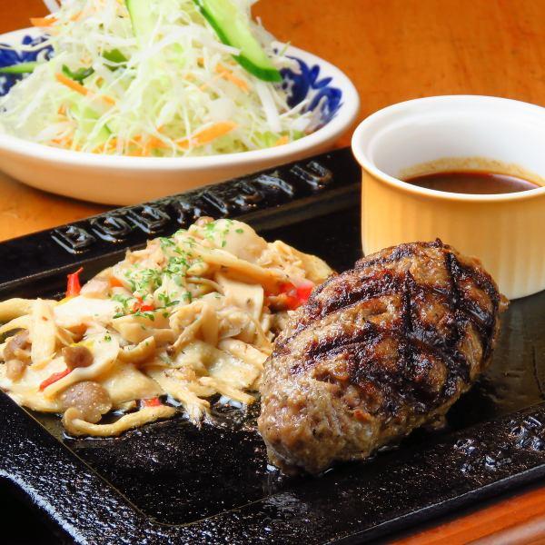 【最高級の牛肉とワインを♪】和牛(黒毛A5等級)ハンバーグステーキ定食(2500円より)