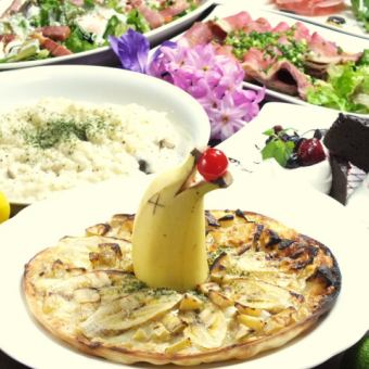 【Toasts for sparkling wine service】 Girls' Association course ◆ 6 dishes for all dishes 【1780 yen】