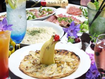 【起泡酒♪】女子会套餐◆全部6件2小时饮料【2780日元】