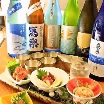 【当日予約OK!21時以降限定!】日本酒コース◆3000円(税抜)