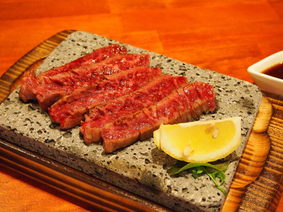 Lava stone braised roast