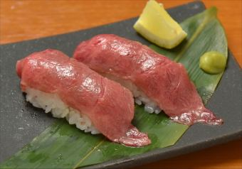 Kuroge Wagyu beef grill