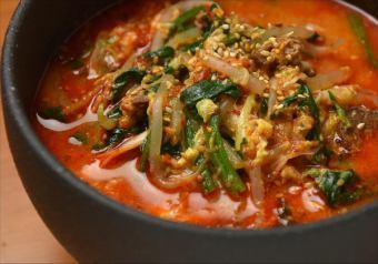 육개장 국밥