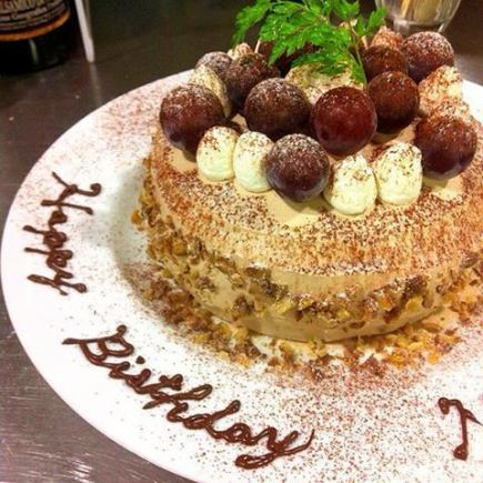【Birthday cake made by exclusive patissier! Surprise · Birthday party】 10 items 2500 yen ★