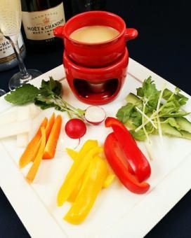 彩野菜のバーニャカウダ