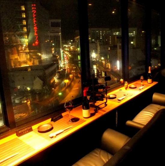 全席夜景が見えるパノラマラウンジ★デートや特別な夜の演出お手伝いいたします。