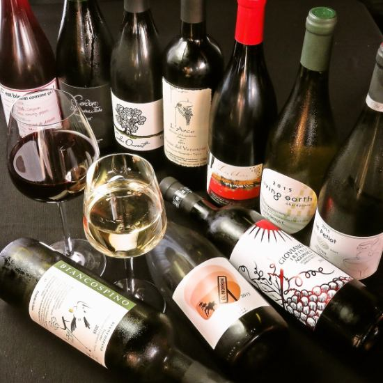 Recommended bio wine our shop.We offer cuisine and wine that suits your taste.