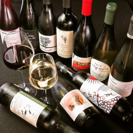 当店おすすめのビオワイン。料理やお好みに合うワインをご提供いたします。