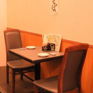 2名テーブルございます。