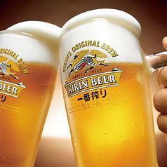 当天预订也行!【太阳 - 星期四】美味佳肴美味佳肴可以喝上90分钟1500日元