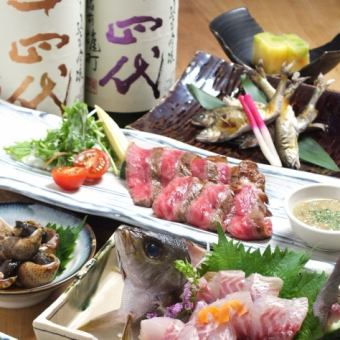 【Banquet】 150 minutes All you can drink Bunka season fish tuna course 6000 yen → 5000 yen 【Mainly Hida beef lamp steak】