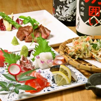 【Banquet】 [Fri, Sat, Congratulation, Holiday on the day before] 120 minutes Course with all you drinks 5000 yen → 4500 yen