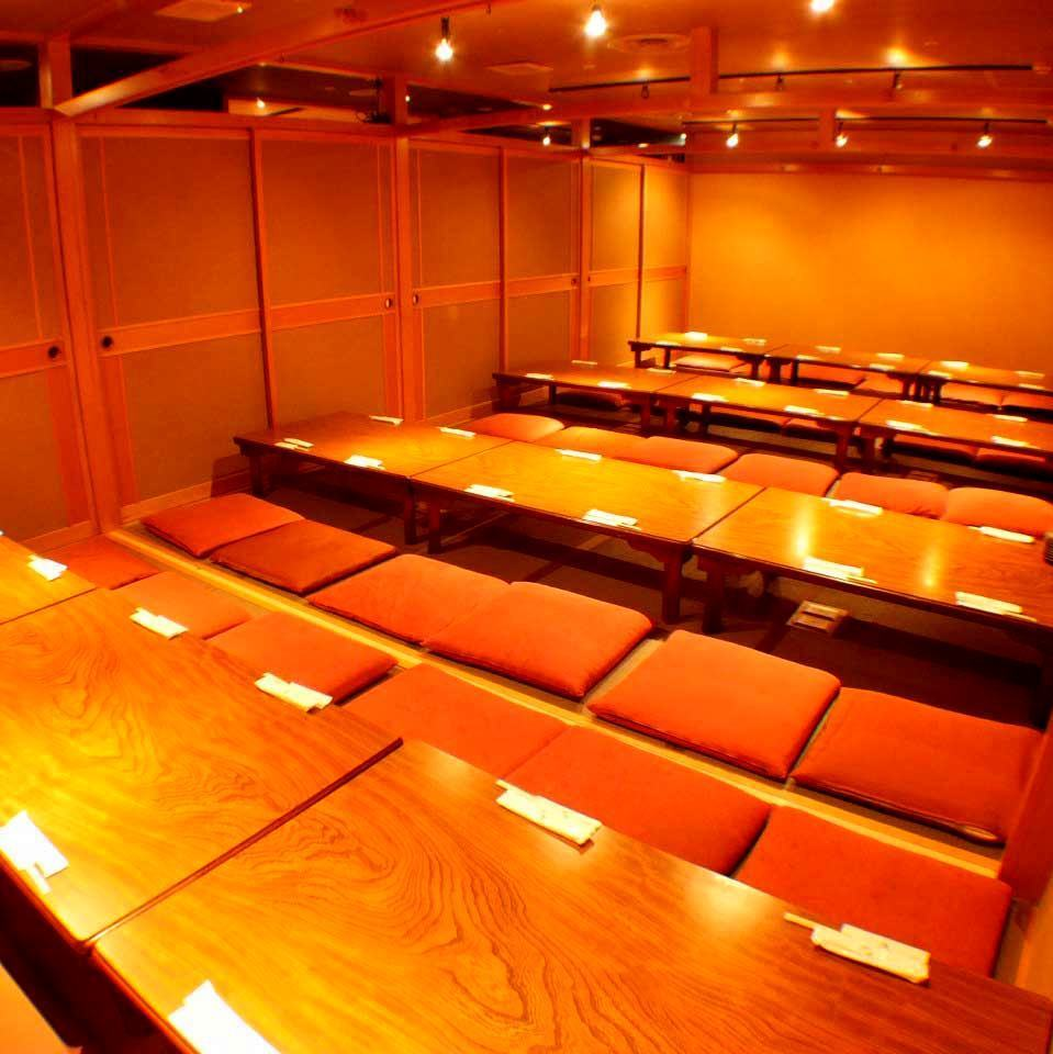 【AGPO Okayama Honcho Store maximum】 Banquet room for 48 people Private room in Osaka.