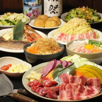 Standard satisfied with reasonable price! 2000 yen