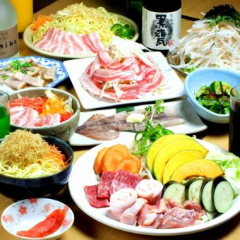 【Hot Pepper Limited】 2 hours with all you can drink course 3700 yen course