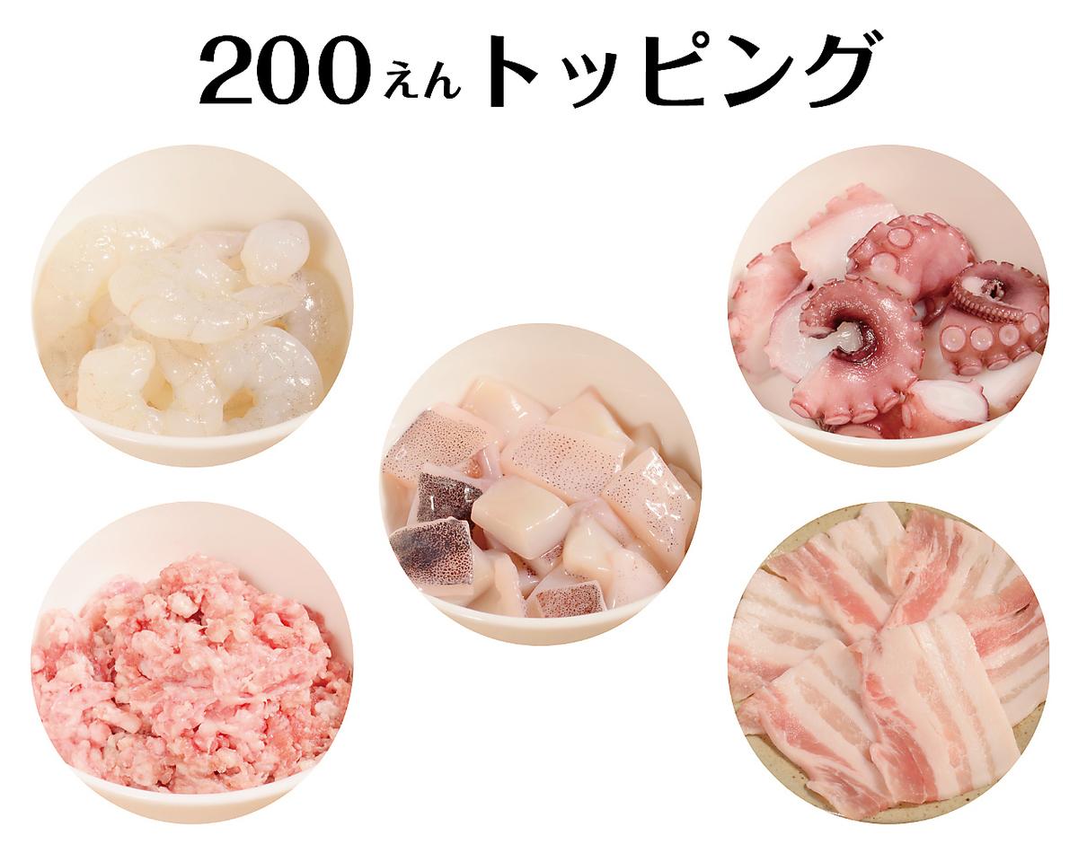 새우 / 문어 / 시소 / 벚꽃 새우 / 오징어 / 돼지 고기 / 삼겹살