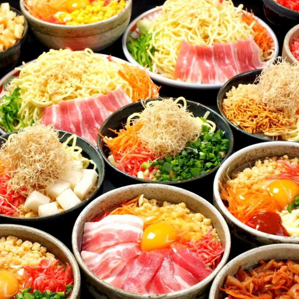 【めちゃくちゃお得な食べ放題!!】食べ放題1800円~。平日はさらにお得!